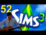 The Sims 3 W Chilled Part 52: Home Gardening Network