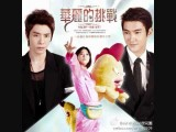 Full Version + DL Link This Is Love Skip Beat OST - Donghae Ft. Henry W O DJ Voice's