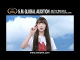 2012 SM GLOBAL AUDITION ARTIST Message Ver.KOR